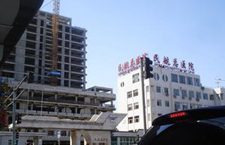 民航医院项目